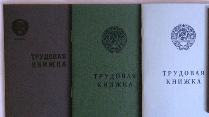 Sovet dövrünə aid əmək kitabçaları dəyişdirilir?