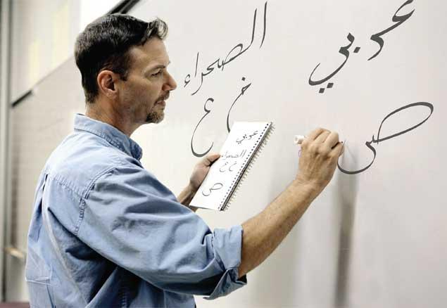 Ərəb dili müəllimi