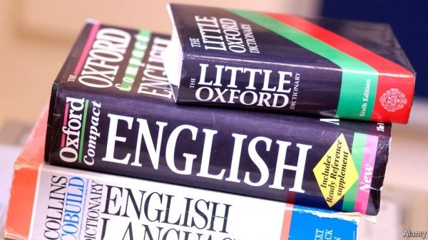 İngilis dilini qısa zamanda necə inkişaf etdirmək olar?